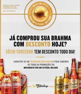 97eb0cfb76e3d Sedes - Botafogo de Futebol e Regatas
